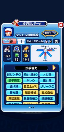 f:id:arimurasaji:20191205221337j:plain