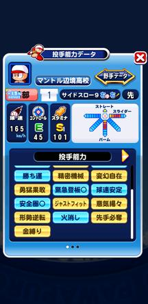 f:id:arimurasaji:20191205221339j:plain