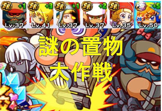 f:id:arimurasaji:20191205221600j:plain