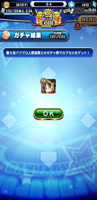 f:id:arimurasaji:20191206213310j:image