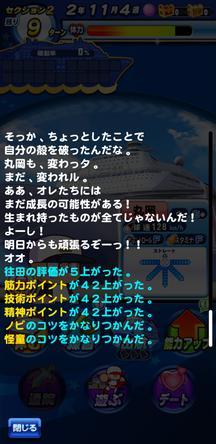 f:id:arimurasaji:20191206214544j:plain