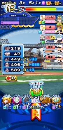 f:id:arimurasaji:20191206214743j:plain
