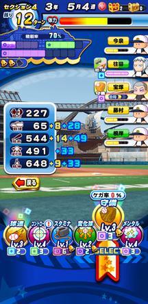 f:id:arimurasaji:20191206214800j:plain