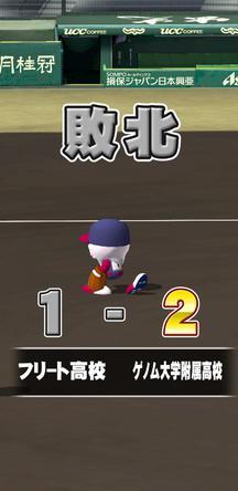 f:id:arimurasaji:20191206214821j:plain