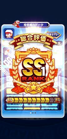 f:id:arimurasaji:20191206214904j:plain