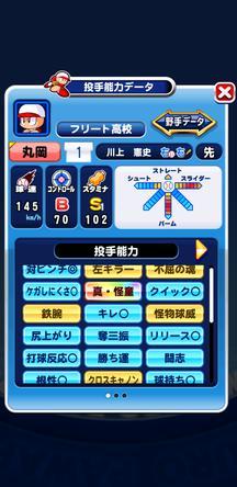 f:id:arimurasaji:20191206214908j:plain
