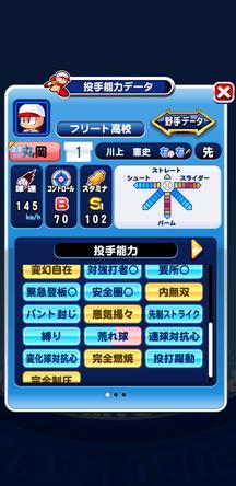 f:id:arimurasaji:20191206214911j:plain
