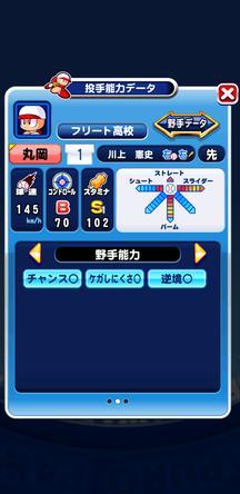 f:id:arimurasaji:20191206214914j:plain