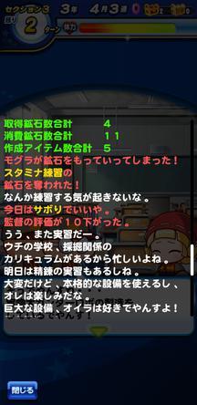 f:id:arimurasaji:20191206220445j:plain