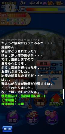 f:id:arimurasaji:20191206220500j:plain