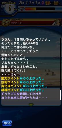 f:id:arimurasaji:20191206220601j:plain