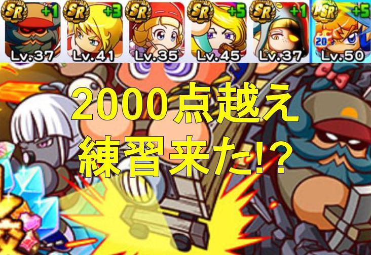 f:id:arimurasaji:20191206221301j:plain