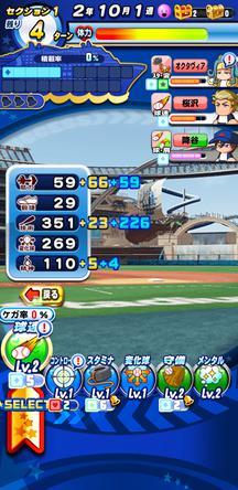 f:id:arimurasaji:20191207100418j:plain