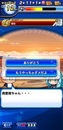 f:id:arimurasaji:20191207100424j:plain