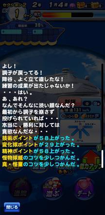 f:id:arimurasaji:20191207100506j:plain