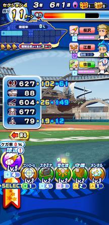 f:id:arimurasaji:20191207100618j:plain