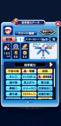 f:id:arimurasaji:20191207100651j:plain