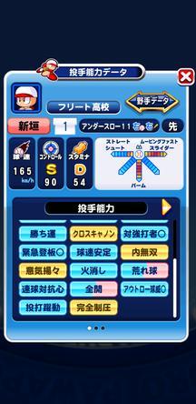 f:id:arimurasaji:20191207100655j:plain