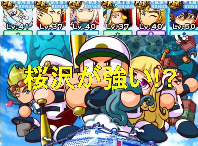 f:id:arimurasaji:20191207101544j:plain