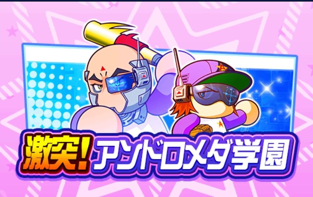 f:id:arimurasaji:20191207140728j:plain