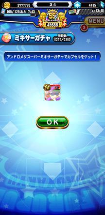 f:id:arimurasaji:20191207140747j:plain