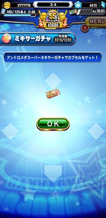 f:id:arimurasaji:20191207140810j:plain