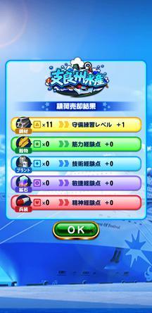 f:id:arimurasaji:20191208124040j:plain