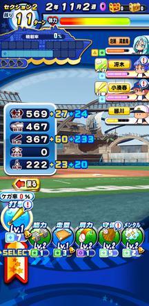 f:id:arimurasaji:20191208124112j:plain