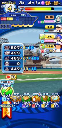 f:id:arimurasaji:20191208124206j:plain