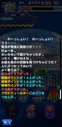 f:id:arimurasaji:20191208124252j:plain