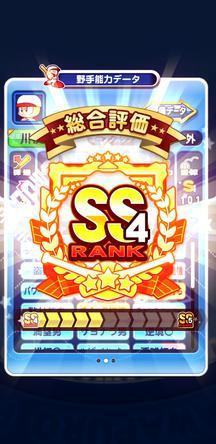 f:id:arimurasaji:20191208124326j:plain
