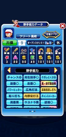 f:id:arimurasaji:20191208124329j:plain
