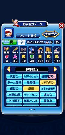 f:id:arimurasaji:20191208124333j:plain