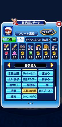 f:id:arimurasaji:20191208124335j:plain