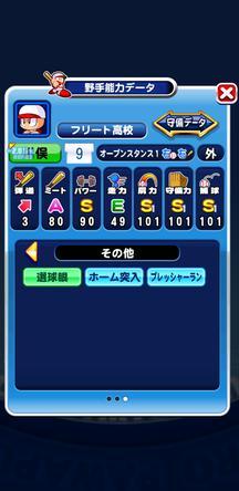 f:id:arimurasaji:20191208124337j:plain