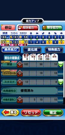 f:id:arimurasaji:20191208145044j:plain