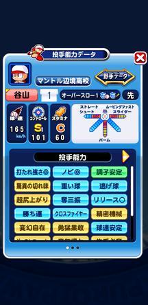 f:id:arimurasaji:20191208145052j:plain