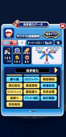 f:id:arimurasaji:20191208145055j:plain