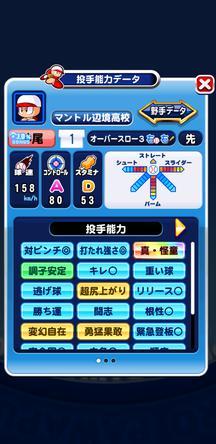 f:id:arimurasaji:20191208193022j:plain