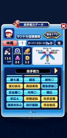 f:id:arimurasaji:20191208193026j:plain