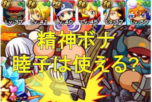 f:id:arimurasaji:20191208193245j:plain