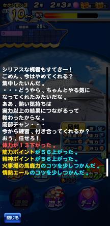 f:id:arimurasaji:20191209212418j:plain