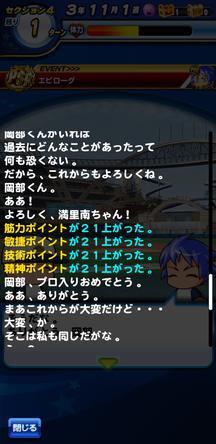f:id:arimurasaji:20191209213100j:plain