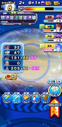 f:id:arimurasaji:20191212202912j:plain