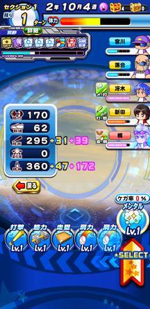 f:id:arimurasaji:20191212202921j:plain