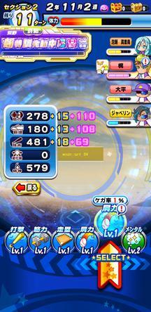 f:id:arimurasaji:20191212203032j:plain