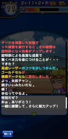 f:id:arimurasaji:20191212203041j:plain