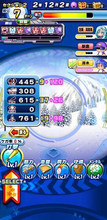 f:id:arimurasaji:20191212203051j:plain