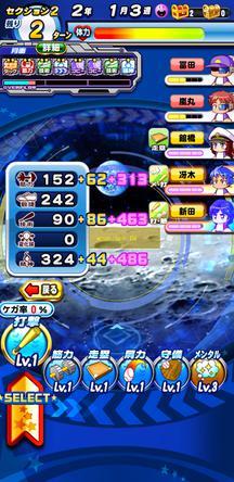 f:id:arimurasaji:20191212203100j:plain