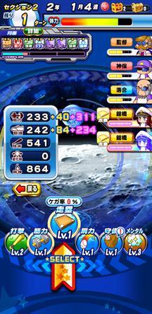 f:id:arimurasaji:20191212203109j:plain